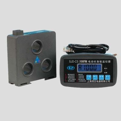 SJD-CS+电动机智能监控器