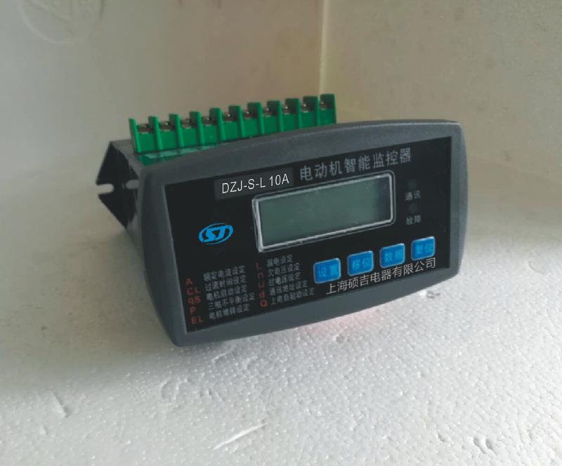 DZJ-S-L电动机综合保护器