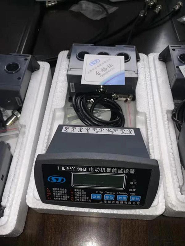 HHD-M300系列电动机保护器